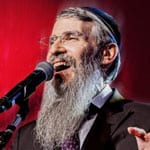 UnitedForProtection.com Presents Hatzalah-Thon Live on Lag B'Omer