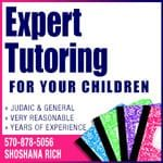 Expert Tutoring by Shoshana Rich