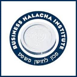 Business Halacha Institute: Parshas Devarim