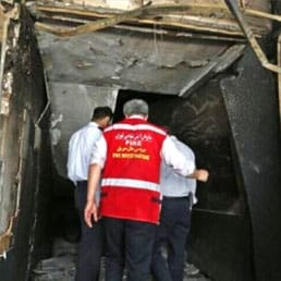 Iran Rocked By Yet Another Unexplained Explosion