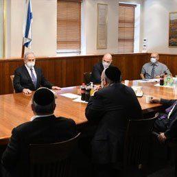 Chareidi MKs Meet With PM Netanyahu Over Discrimination And Police Brutality