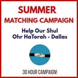 Ohr HaTorah's Summer Matching Campaign!
