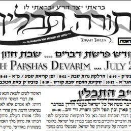 Torah Tavlin: Parshas Devarim