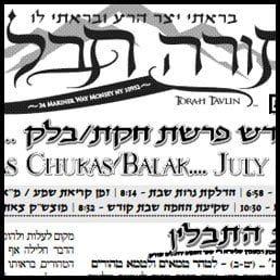 Torah Tavlin Chukas-Balak