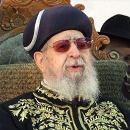 A Disturbing Dream 30 Years After He Denigrated HaRav Ovadia Yosef