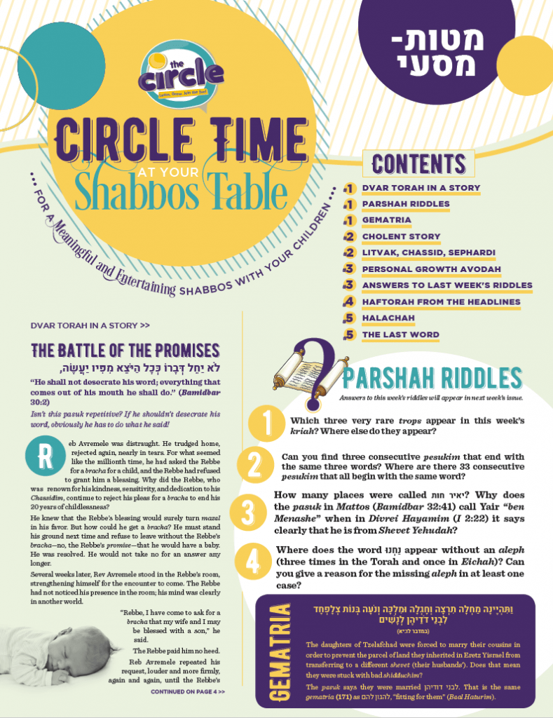 Circle Time: At Your Shabbos Table - Parshas Matos-Maasei 1
