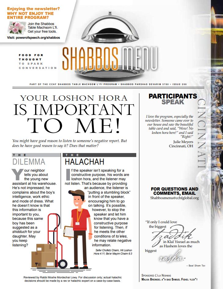 CCHF Shabbos Menu: Parshas Devarim 1