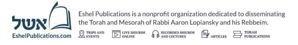"Shiurim and Seforim for Elul from Rabbi Aaron Lopiansky, shlit""a 1"