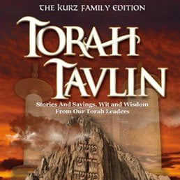 Torah Tavlin: Parshas Re'eh