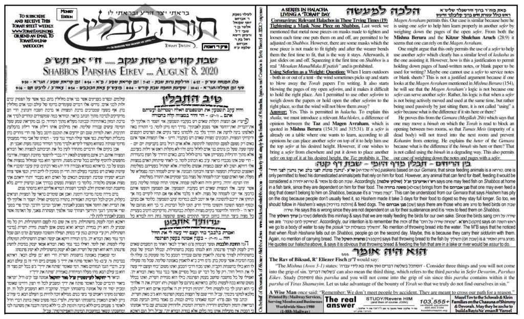Torah Tavlin: Parshas Eikev 1