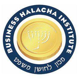 Business Halacha Institute: Parshas Ha'azinu, Shabbos Shuva