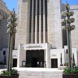 Jerusalem's Great Synagogue Will Be Closed For The High Holidays For The First Time