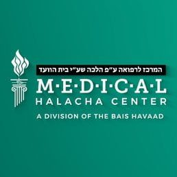 Yom Kippur Guidelines From The Medical Halacha Center