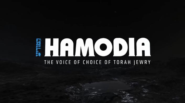 NEW: Weekly Hamodia Video D'var Torah 1
