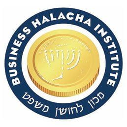 Business Halacha Weekly: Parshas Noach