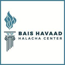 Bais HaVaad Halacha Journal: Bereishis