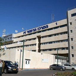 Israeli Hospital Launches Drone Delivery Of Medicine, Blood Tests