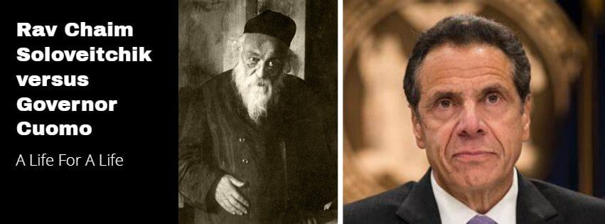 Rav Chaim Soloveitchik versus Governor Cuomo 1