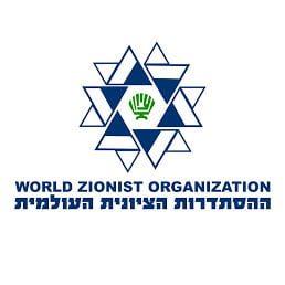 Agudath Yisrael : Chareidi Jews Cannot Accept Zionist Movement's Jerusalem Program