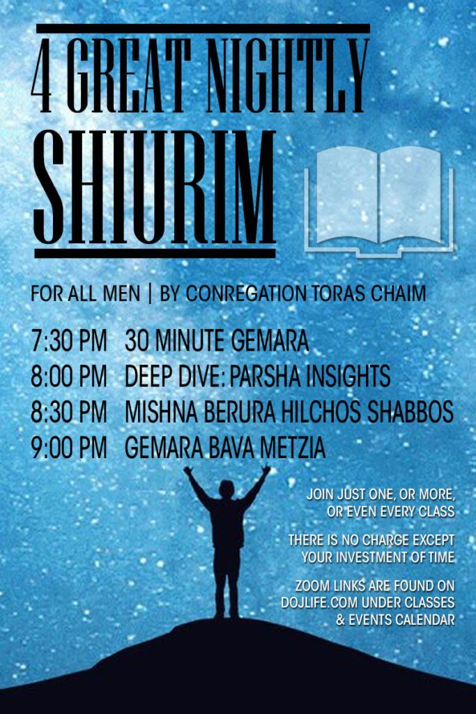 4 Great Nightly Shiurim from CTC 11