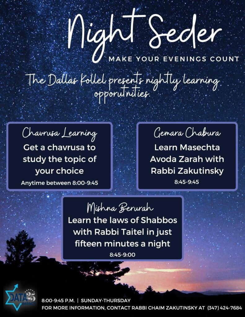 Dallas Kollel Night Seder 11