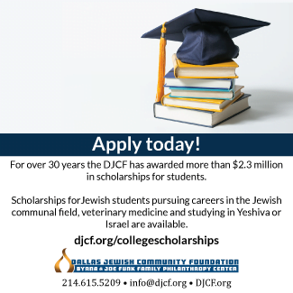 Scholarship Processes Now Open at DJCF