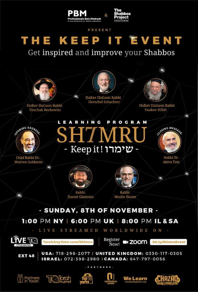 Shabbos Project 1