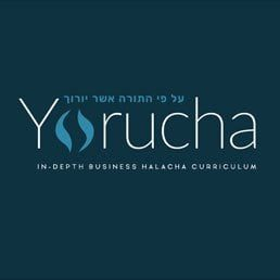Access Business Halacha Like Never Before!