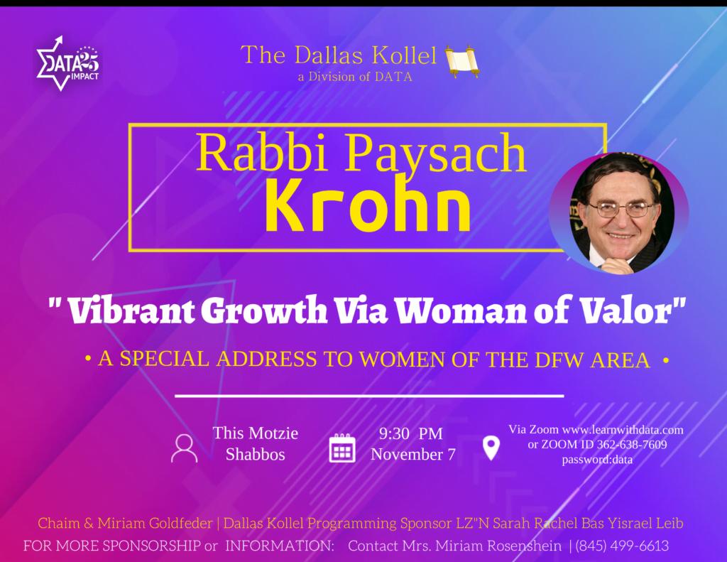 Rabbi Paysach Krohn Speaks to DFW Women this Saturday Night 1