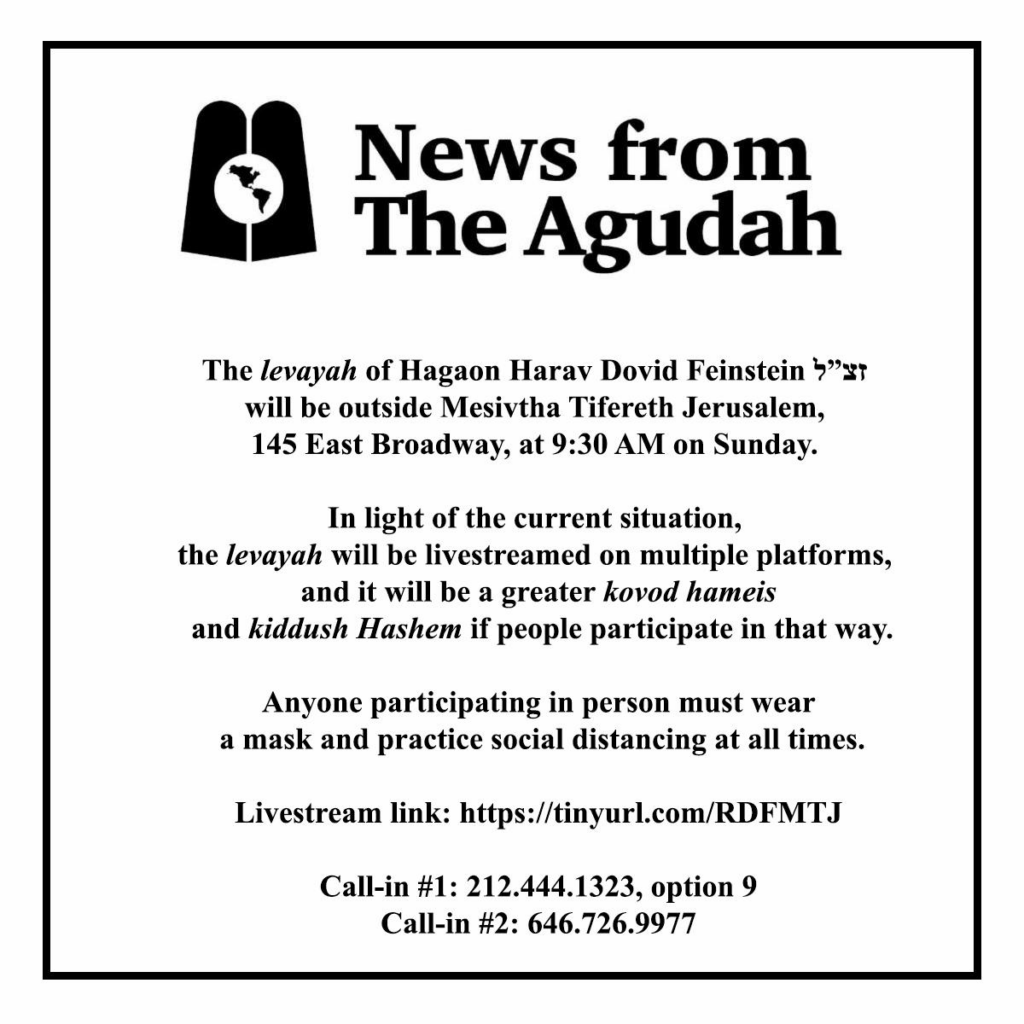 Jewish People Mourn the Loss of Rabbi Dovid Feinstein. Updated with Levaya Information. 1