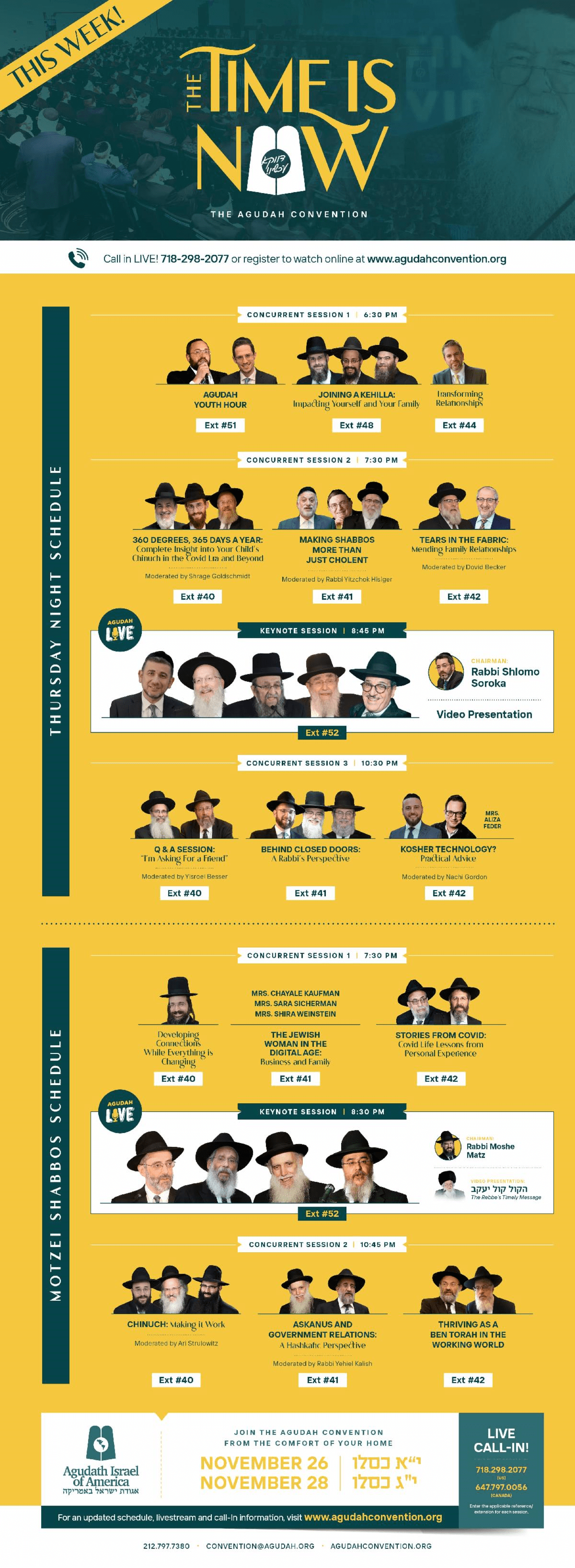 The Agudah Convention: The Time is Now 1