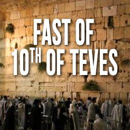 Fasting on Friday? by Rabbi Yehuda Spitz