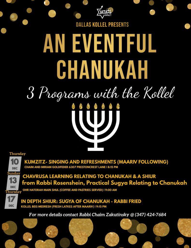 An Eventful Chanukah 1