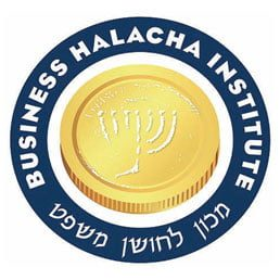 Business Halacha Weekly: Parshas Shemos