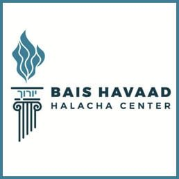 Bais HaVaad Halacha Journal: Parshas Vayishlach