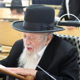 Rabbi Aharon Chodosh, Mashgiach of Mir Yeshiva, Passes Away At Age 90