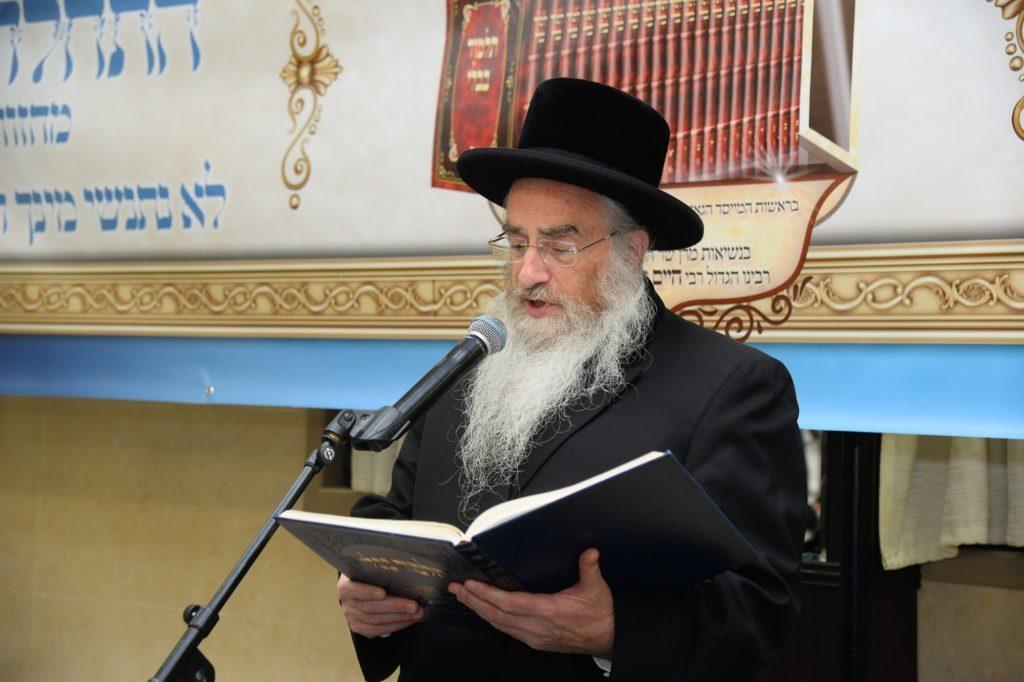 Shas Yidden – the 'Disruptive Technology' of Torah Learning 7