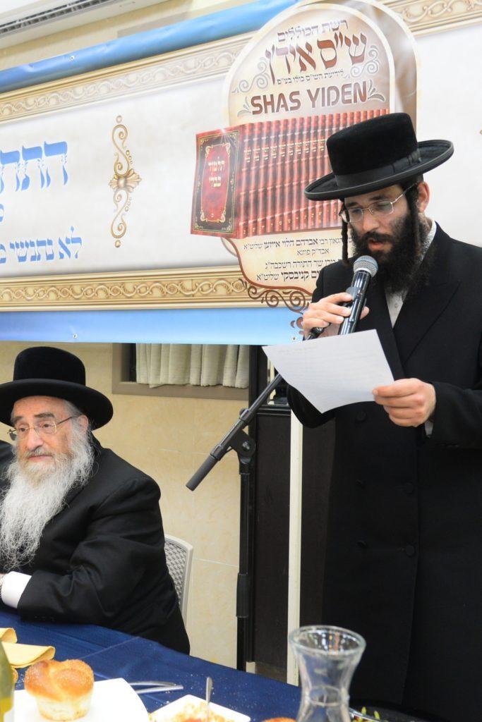 Shas Yidden – the 'Disruptive Technology' of Torah Learning 5