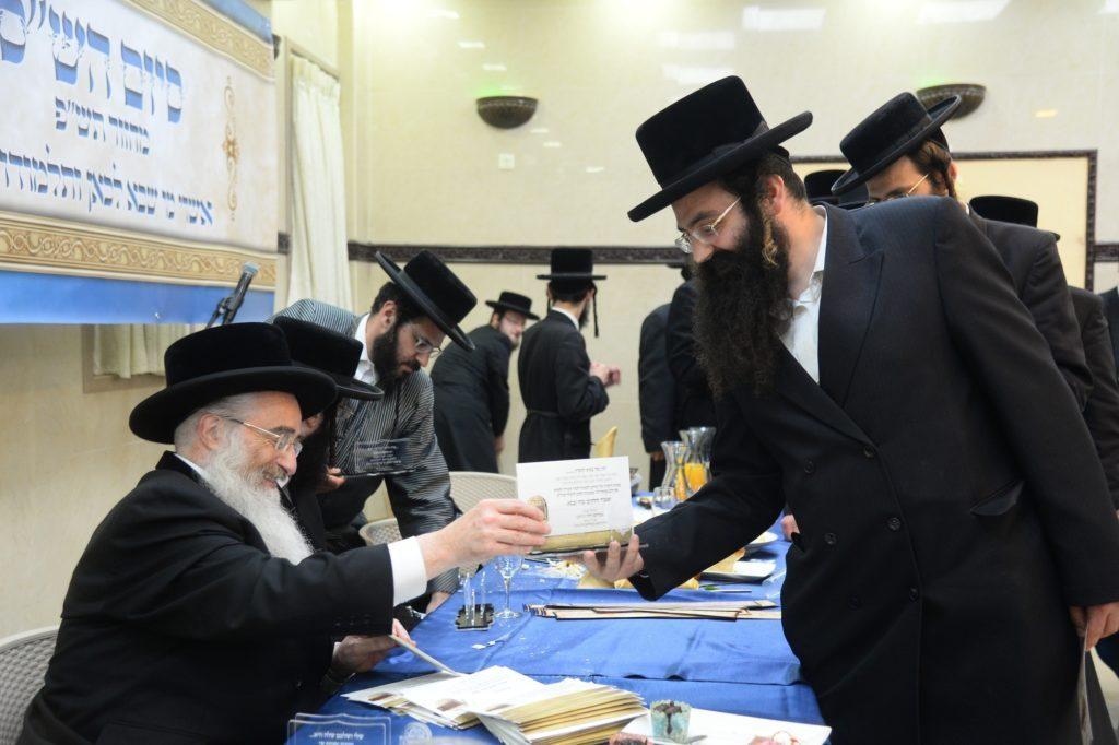 Shas Yidden – the 'Disruptive Technology' of Torah Learning 1