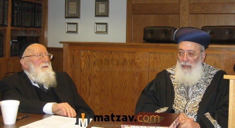 Passing Of Rav Gedalia Dov Schwartz Of Chicago 5