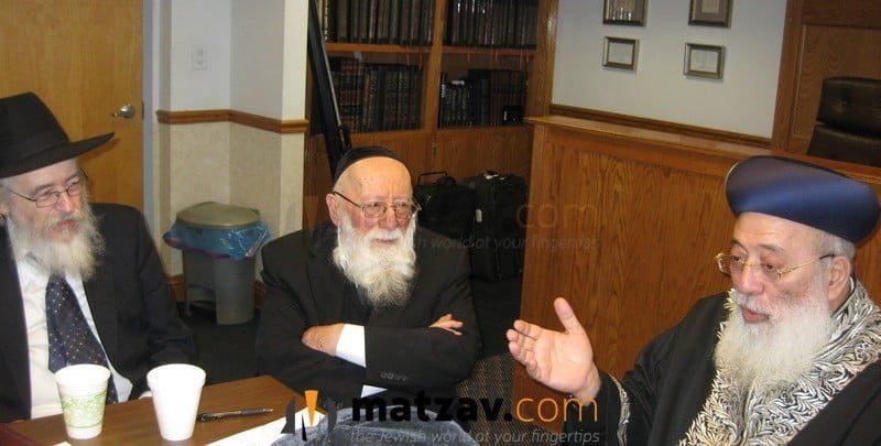 Passing Of Rav Gedalia Dov Schwartz Of Chicago 4
