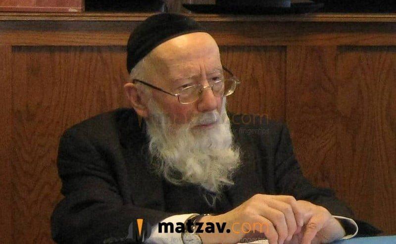 Passing Of Rav Gedalia Dov Schwartz Of Chicago 2