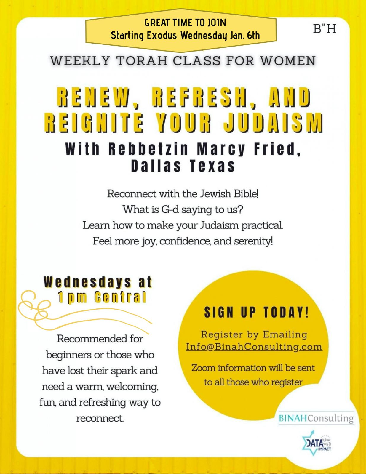 Renew, Refresh and Reignite Your Judaism with Rebbetzin Marcy Fried 1