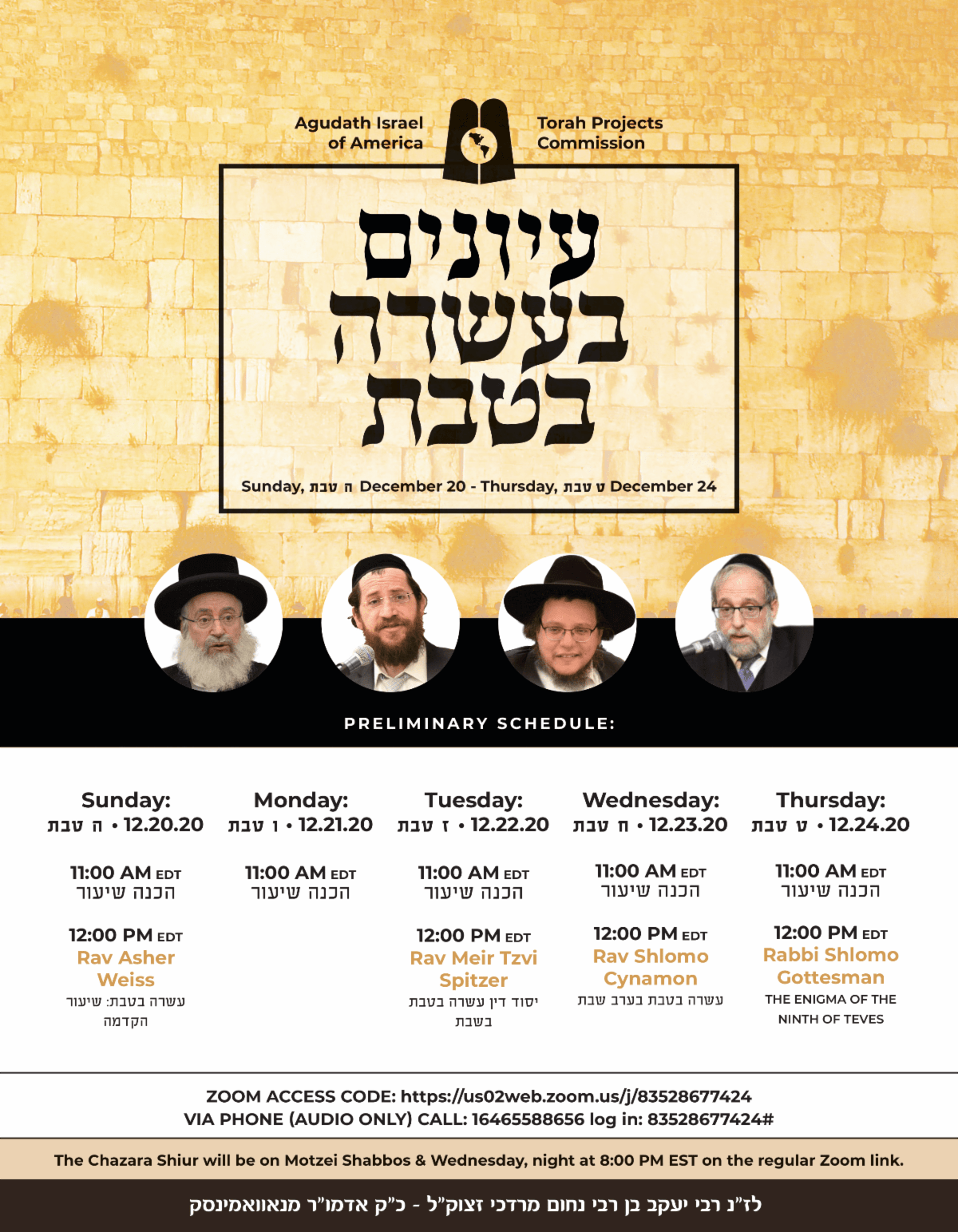 3 Great Opportunities From Agudath Israel of America 2