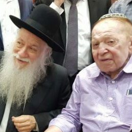 What Do Yeshivas Ponevitch in Bnei Brak, Birthright Israel, and the Republican Party All Have in Common?
