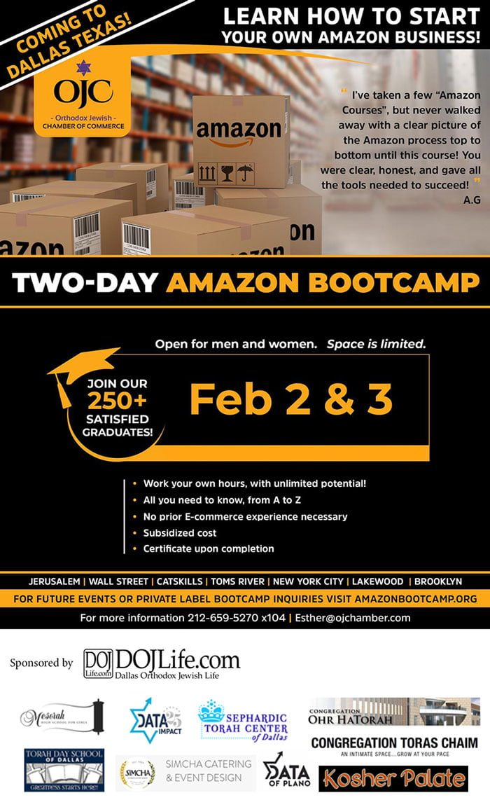 Amazon Bootcamp Coming to Dallas Orthodox Jewish Community February 2-3, 2021 1