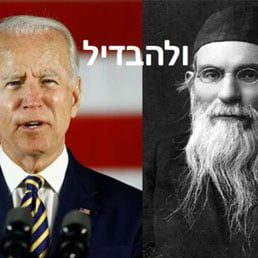 """Biden's Directive:  """"Be Nice to Others or I Will Fire You"""" and Slabodka"""
