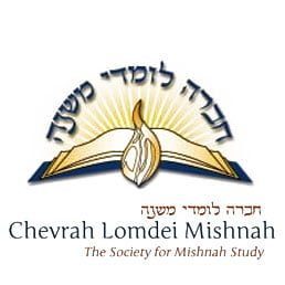 The Shiur: By Chevrah Lomdei Mishnah