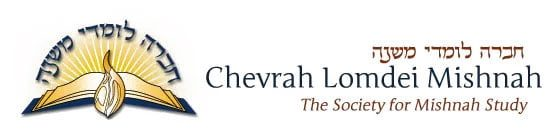 The Shiur: By Chevrah Lomdei Mishnah 1