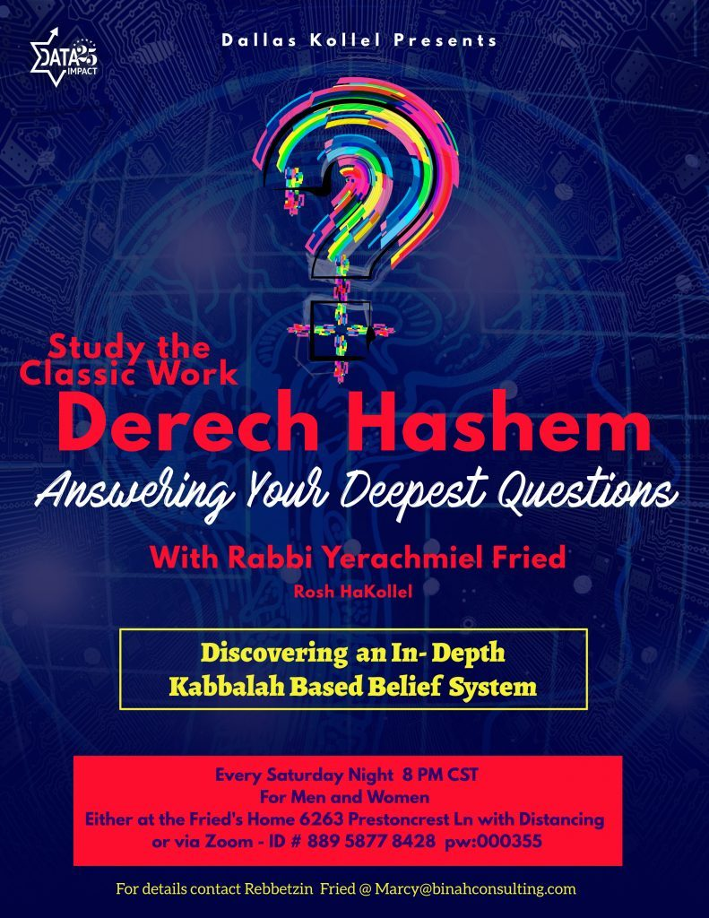 Study Derech Hashem with Rabbi Yerachmiel Fried, DATA Rosh HaKollel 1